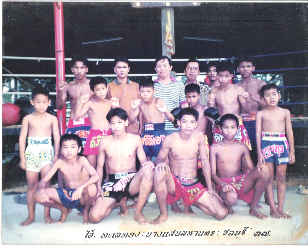 Dip (back right) fighting out of Taletong (1994)